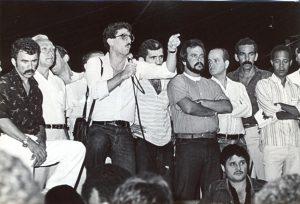 O que eu penso: Reunião em Recife